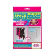 Набор вакуумных пакетов на металлической вешалке для хранения одежды 2 шт. 70x125, 70x90