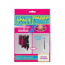 Вакуумный пакет для хранения одежды на металлической вешалке 70x125 см